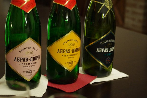 Wines of the Russian River Valley RRVW
