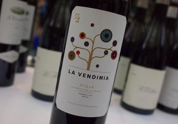 The wines of Palacios Remondo, Rioja, Spain
