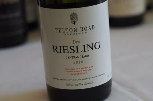 Вино Felton Road Riesling Купить Тур